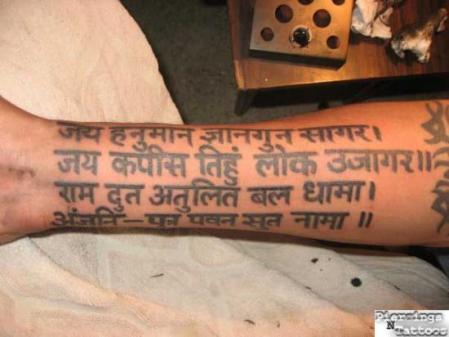 hindu chant tattoo