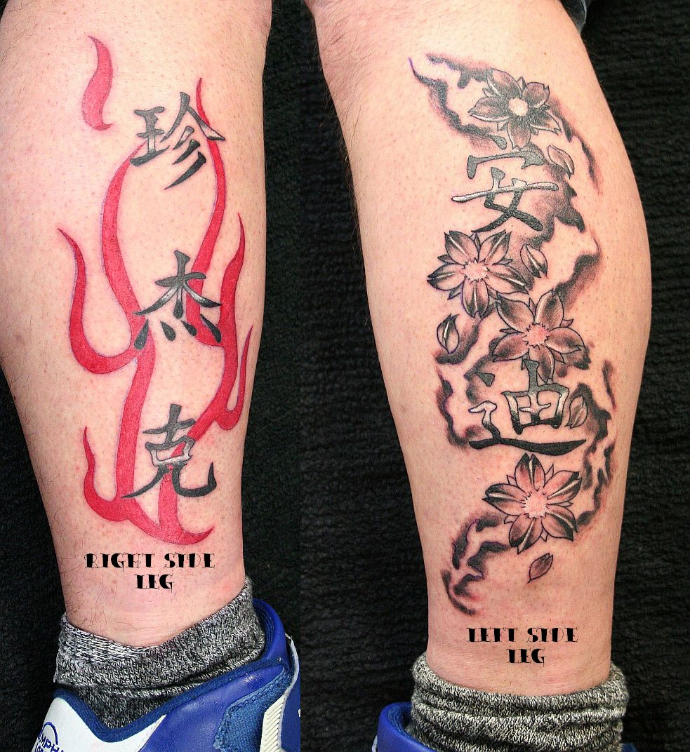 tattoo text